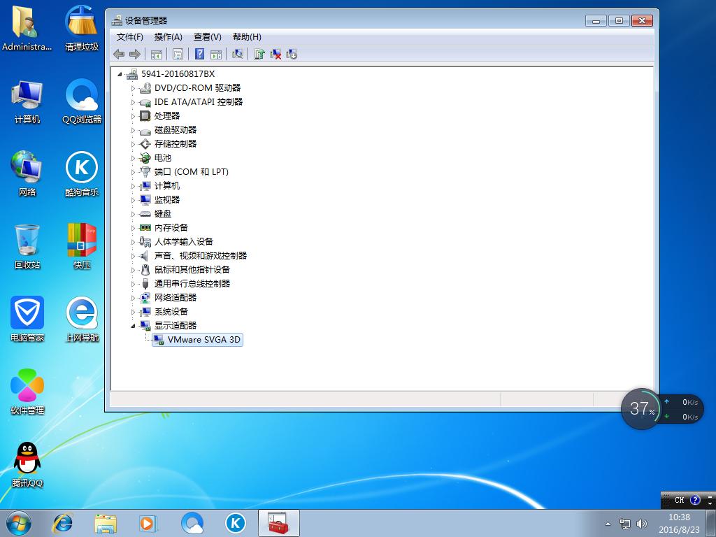 虚拟机中如何开启win7aero效果
