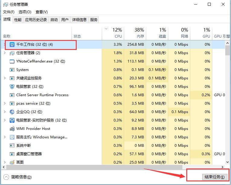 如果计算机CPU很热并且风扇不断转动该怎么办图片