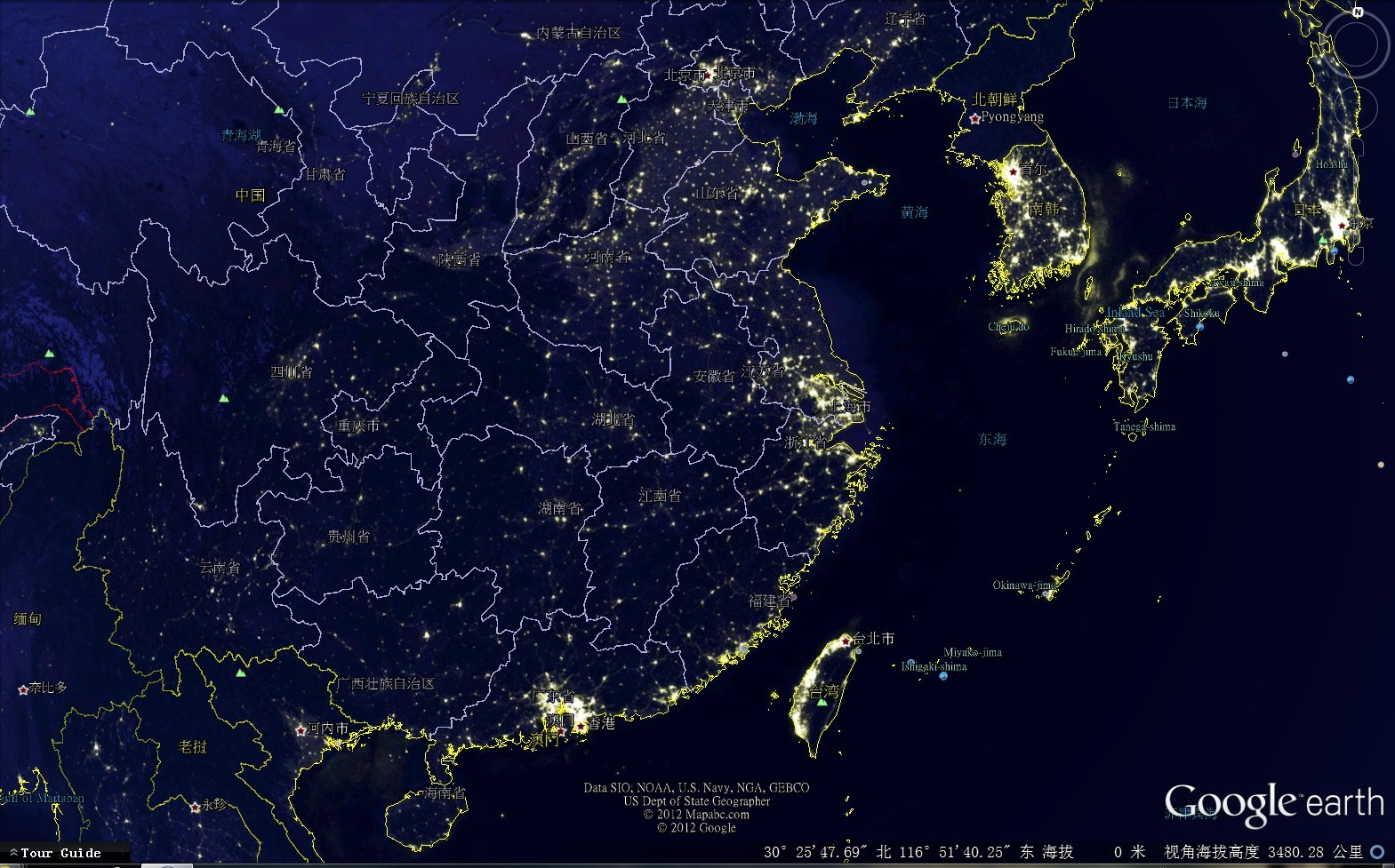 google地球下载_「 谷歌地球 」谷歌地球(google earth)官方版下载