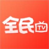 全民TV app