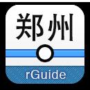 郑州地铁 app