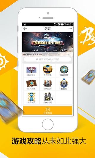 《柯娜:精神之桥》新实机预告展示全新战斗画面网页双人游戏