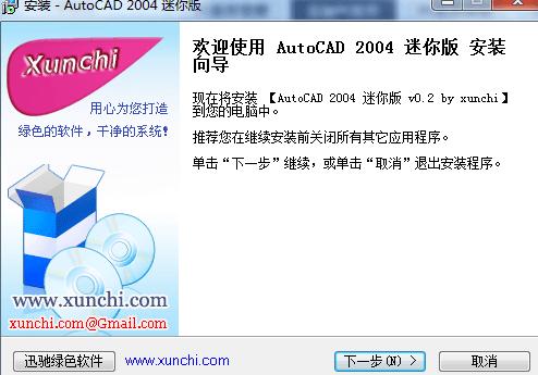 cad2004 」cad2004