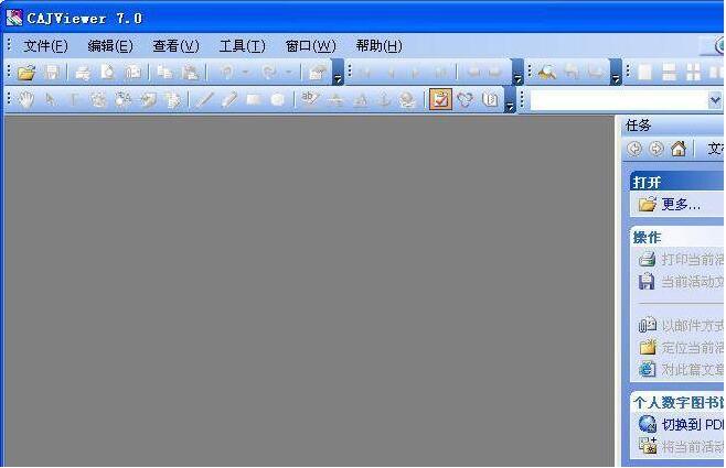 我安装了caj浏览器,之前可以打开caj文件,从前天开始打不开caj文件了