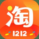 手机淘宝 v7.2.3