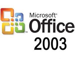 微软办公软件2003(office 2003)