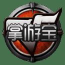 CF掌游宝 v4.2.0