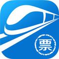 网易火车票电脑版 v4.0