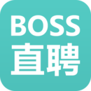 Boss直聘 手机下载
