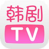 韩剧tv(安卓版手机下载)