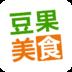 豆果美食app(美食类软件下载)