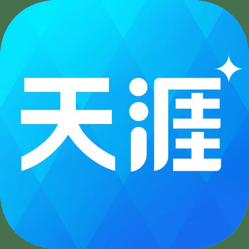 天涯社区APP安卓版下载