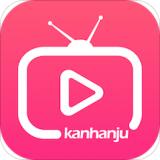 看韩剧app(韩剧在线直播)