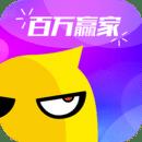 花椒直播app安卓版