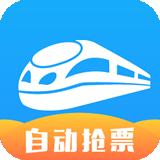 (综合旅游)智行火车票app