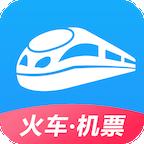 智行火车票(火车票购买)