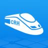 高铁管家(火车票购买软件)