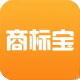 商标宝(知识产权服务软件)