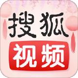 搜狐视频(手机视频应用app)