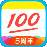 作业帮app(在线教育APP)