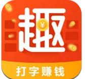 趣键盘app