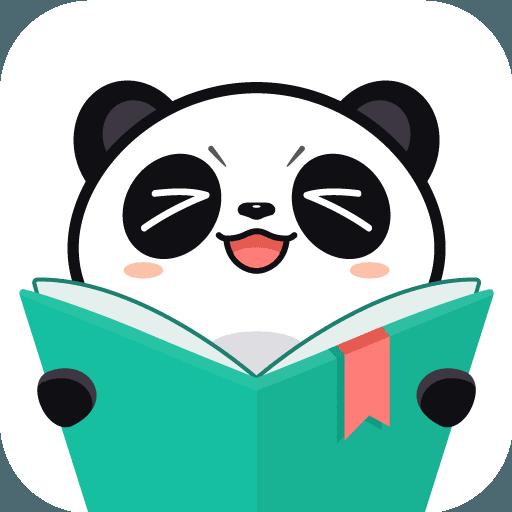 熊猫看书(看书听书软件)