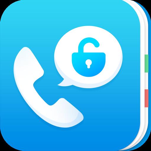 和通讯录(手机通讯录)