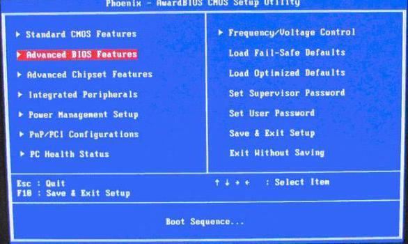 BIOS设置图文解说教程