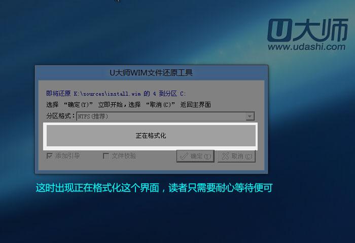 U盘装系统步骤图