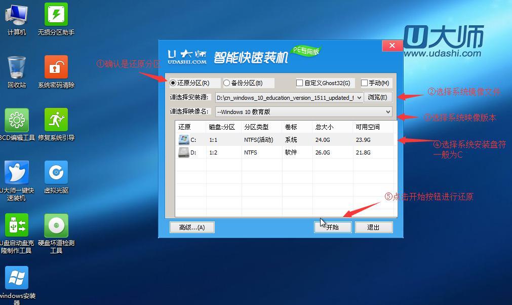 2、如果是快捷选择键,那么会在选择UEFI USB后进入第三步骤的画面 3、加载Win8pe,这里小编提醒一下网友,U大师在启动win8pe时,需要加载到虚拟磁盘,4GB内存双核CPU的新电脑加载一般比较快,大概40秒左右,老式电脑或者一体机1-2GB内存大概2分钟左右,加载完成后,自动进入到WIN8PE系统界面。(千万不要等不及,然后就乱按电脑键盘,这样容易出故障)PS:如果有不明白的可以咨询U大师客服部,可以点上面那个妹子头像就可以直接连接U大师客服QQ交谈窗口。) 点击查看大图!
