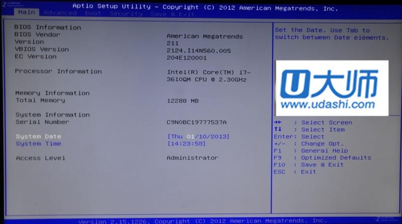 华硕笔记本预装win8系统efi主板电脑安装win7的方法