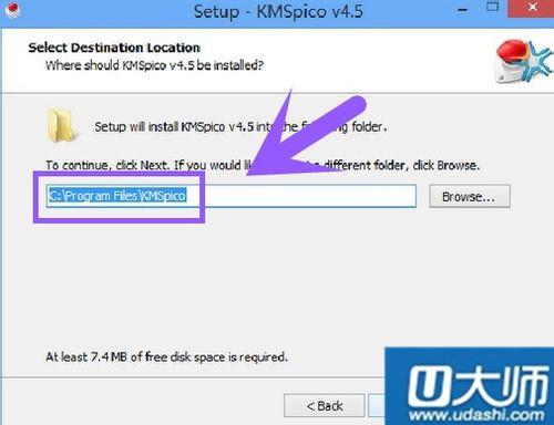 win8.1激活软件kmspico下载32/64位