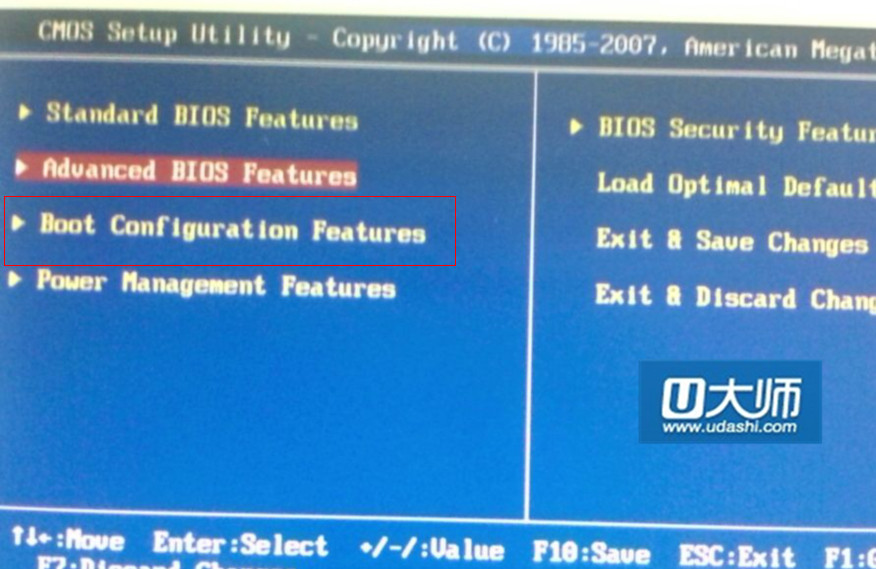 清华同方台式机设置u盘启动来u盘装系统