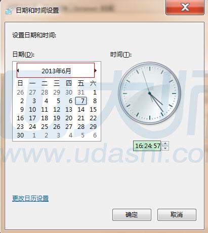 win7系统下淘宝登录页面显示错误