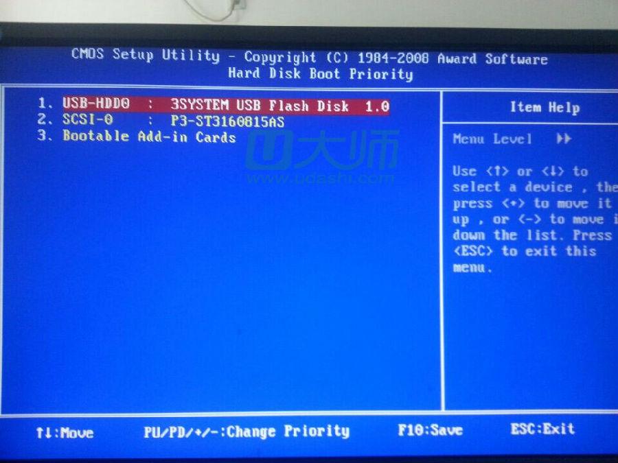 最近有读者强烈要求小编继续更新,bios设置u盘启动的教程,恰好今天小编整了一台技嘉m68sm-s2l主板的主机,该类主板是属于AMD平台的,所以对于使用AMD平台的其他主板的bios设置u盘启动可以举一反三,闲话就不多说了,直接进入正题。 准备工作: 1、一个制作了u大师u盘启动盘的u盘 2、技嘉m68sm-s2l主板:  详细步骤: 1、开机狂按DEL,进入主板bios,点击Advanced BIOS Features:  2、然后就会出现下图所示界面,找到HARD DISK Boot Priorit