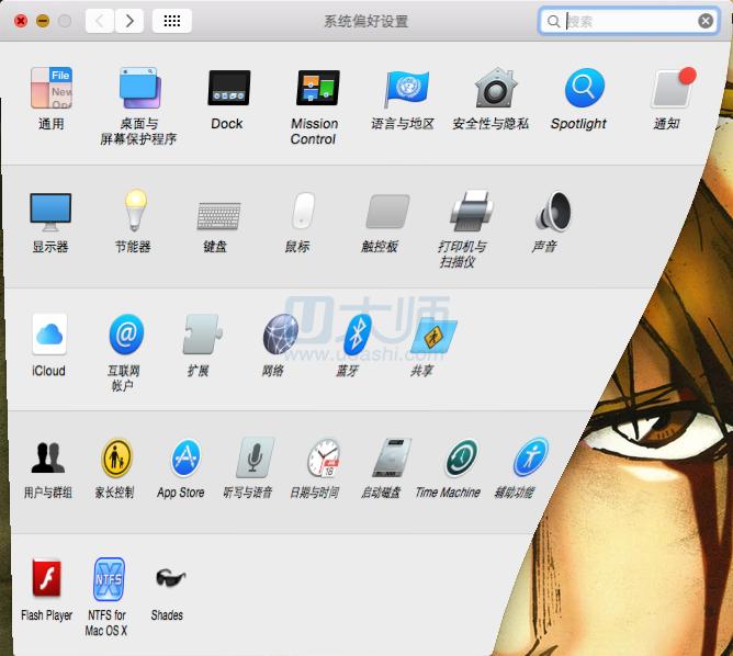 苹果电脑的mac系统中有很多有趣的设置,今天小编为大家带来苹果笔记本macosx系统缩小界面时特效的显示方法。 1.这里随意打开一个界面,比如小编打开打开的就是系统偏好设置,然后先按紧shift键,然后点击缩小:  2.这时候我们我发现缩小动作会很慢,就像放电影一般:  3.是不是觉得很有趣了,感兴趣的朋友可以试试:  读者朋友如果还有什么疑问,可以到u大师u盘启动盘制作工具的官网: