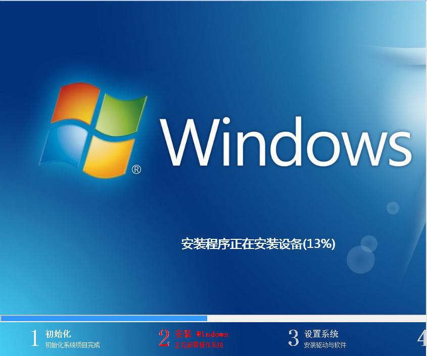 如何使用u大师u盘启动盘制作工具4.3在gpt硬盘上安装ghost版win7 64位系统 - 青葱 - 青葱