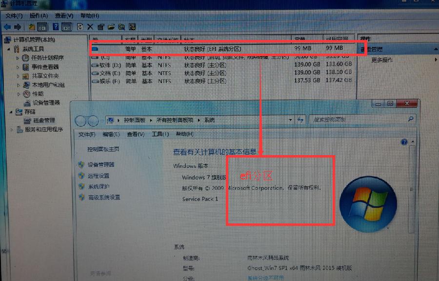 笔记本预装win8改win7系统dell笔记本系统中心教程,U大师U盘教你怎么制作UEFI版win7