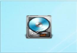 硬盘低格工具中文版