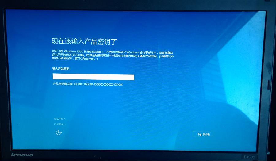 windows7镜像32位Win10 64位正式版安装方法全过程图解!