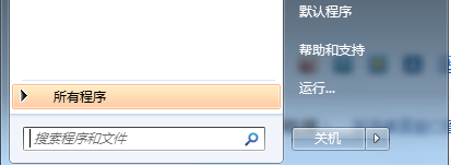 Aero Peek预览桌面选择处呈灰色不能选择 win7 aero效果没用了怎么办! 系统维护 第2张