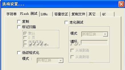 技嘉bios�O置u�P���,u�P格式化後容量�一�黑�F漫天小?u�P格式化後�u容量�小的原