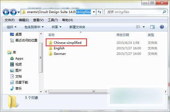 multisim 中文 版
