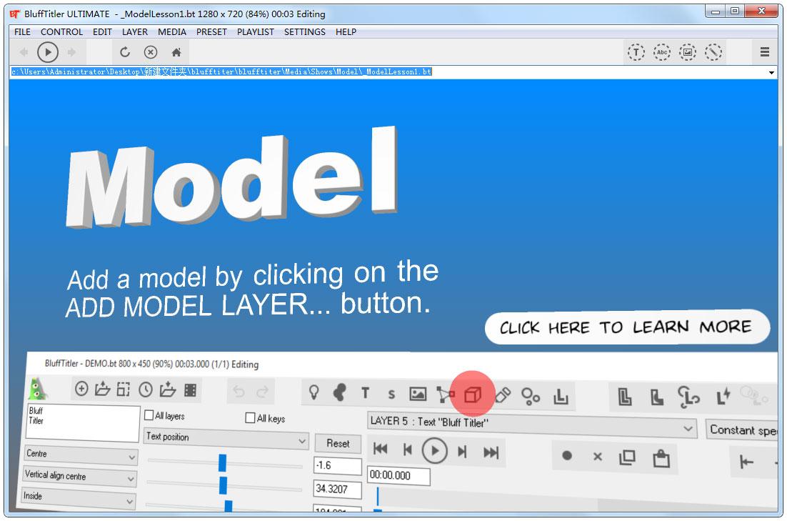 mtv制作圣手下载_【 BluffTitler(3D文本动画工具) 】BluffTitler(3D文本动画工具)(BluffTitler ...